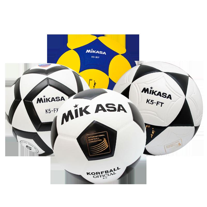 ACTIE: Help ons aan nieuwe korfballen!